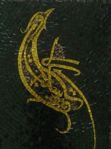 calligrafy