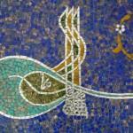 Ottoman sign